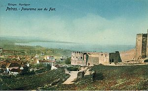 Patras Castle - Image: Fortress 1