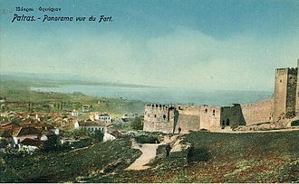 Patras Castle - Image: Fortress 1