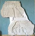 Frammenti di rilievo con thot a testa di ibis, II sec ca..JPG