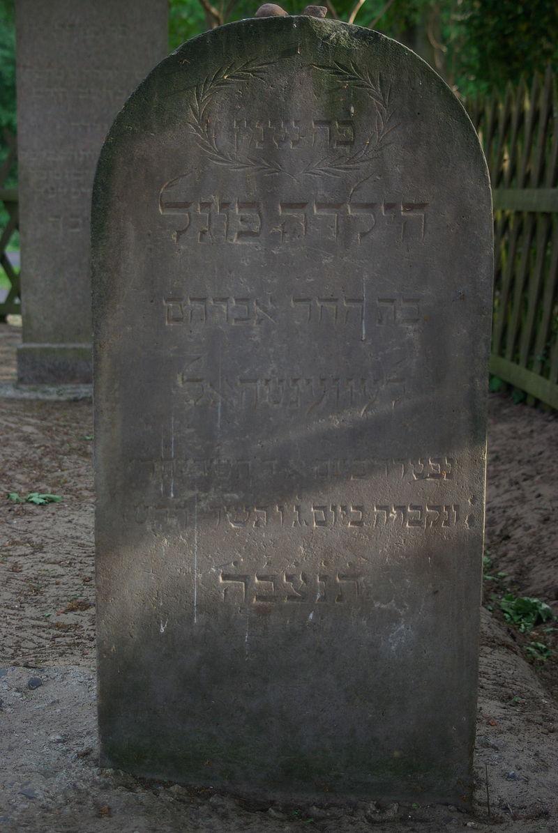 Friesack - Grabstein Jüdischer Friedhof - Gravestone Jewish Cemetery 20.JPG
