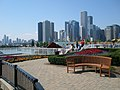 From the Navy Pier looking back at Skyline - panoramio.jpg