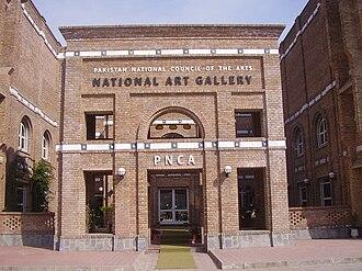 National Art Gallery, Pakistan - Main Entrance
