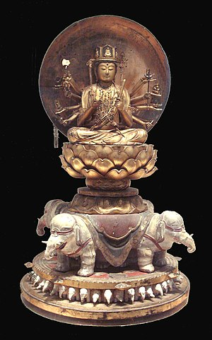 Samantabhadra - Image: Fugen the life preserver full view