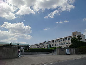 Fukiage High School.JPG