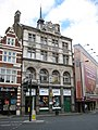 Fulham Broadway, Former bank - geograph.org.uk - 864020.jpg