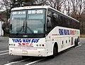 Fung wah bus ny-bos.jpg