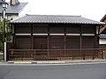 Futagawa-Seimeiya1.jpg