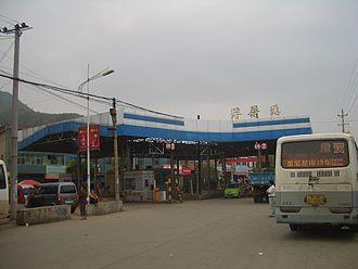 China National Highway 316 - Toll plaza on the combined G106/G316 in Futu, Huangshi Municipality, Hubei