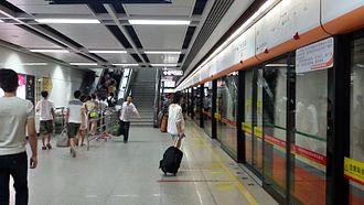 Guangzhou East Railway Station - Line 3's metro platform at Guangzhou East Railway Station