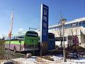 Galmae Station 20131228 111947.JPG