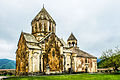 Gandzasar (Vanq) Church.JPG