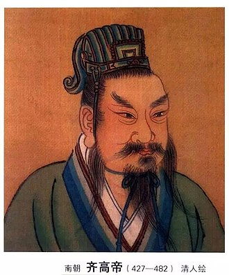Emperor Gao of Southern Qi - Image: Gao Of Later Liang