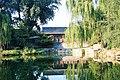 Garden of Harmony IMG 0497.jpg