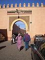 Gate (1).jpg