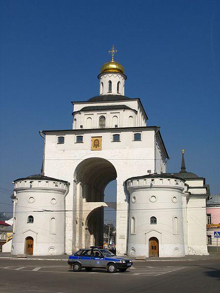 Fichier:Gates of Vladimir.JPG