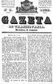 Gazeta de Transilvania, Nr. 6, Anul 2 (1838).pdf
