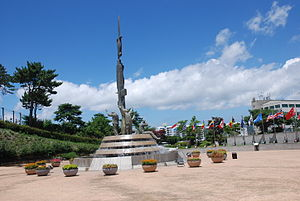 Geoje-POW Camp Memorial Tower.jpg