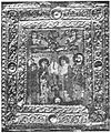 George V of Imereti icon (Taqaishvili, 1905).JPG