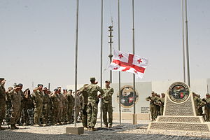 Role of Georgia in the War in Afghanistan (2001–14) - Georgian contingent ends its mission in Helmand province, Afghanistan. July 15, 2014.