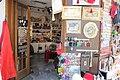Gifts store, Prizren.jpg