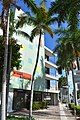 Giller Building (Miami Beach, Florida) 1.jpg