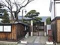 Gokashokondo-cho community center 1.JPG