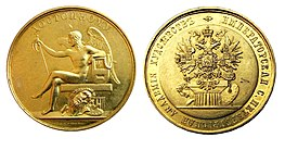 Big Gold Medal of the Imperial Academy of Arts Gold Medal of the Imperial Academy of Arts.jpg