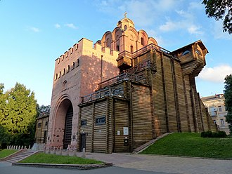 """Golden Gate, Kiev - The view of the gate from the """"city side"""""""
