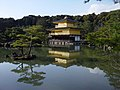 Golden Pavilion at Kinkaku-ji-52.jpg