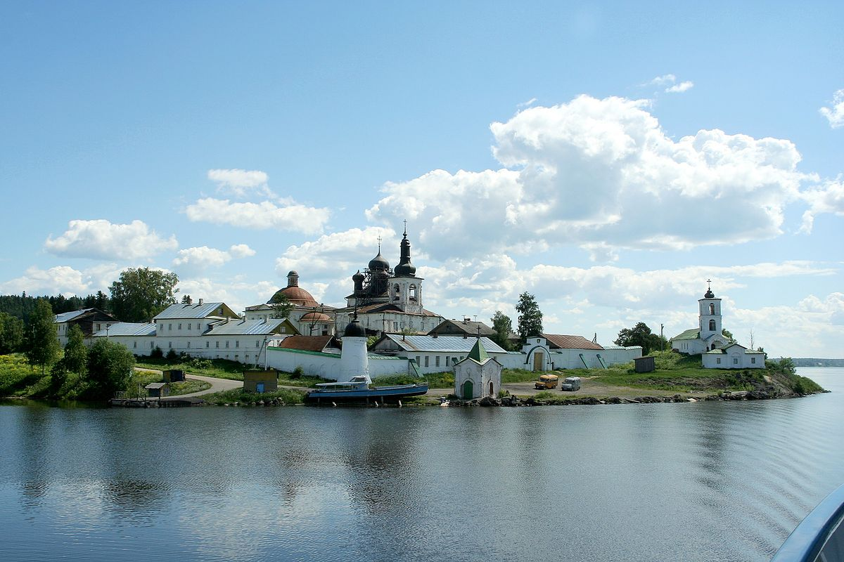 Sheksna River: description, source, estuary, tributaries. What fish is found in the Sheksna River 51