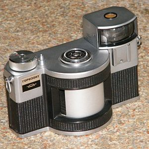 Horizon (camera) - Image: Gorizont Russian camera 1967