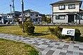 Goten Ninomiya Site, gaikan.jpg