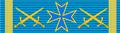 Gran Cruz al Merito Aeronáutico de Chile.png