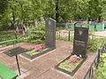 Grave of of the Hero of the Soviet Union Gleb Molchanov.JPG