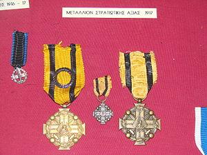 Medal of Military Merit (Greece) - Medal of Military Merit, 1917.