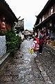 Gucheng, Lijiang, Yunnan, China - panoramio.jpg