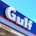 Gulf 0910 entre 1maj2013 07.jpg