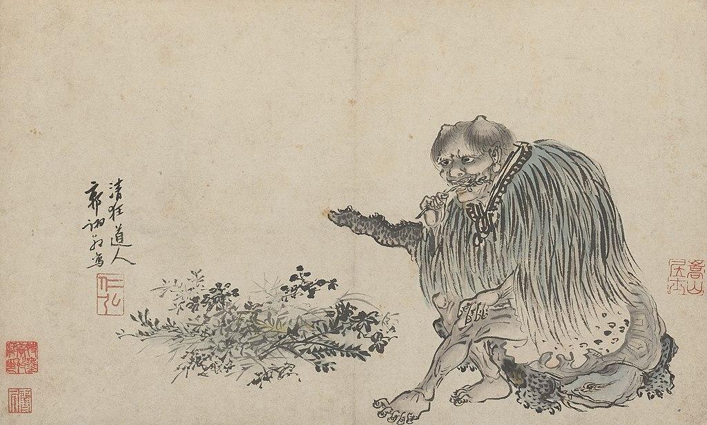 Shennong chewing a branch Guo Xu (1456–c.1529)