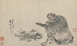 Shennong mythological Chinese deity