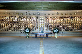 Human rights in South Korea - Memorial Hall in the May 18th National Cemetery where Gwangju Massacre victims' bodies were buried