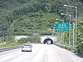 Gyeonggi-Gangwon Border sign in Seoul-Yangyang Expwy Magok TN(Yangyyang Dir).jpg