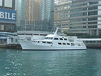 HKStarFerry Pacific Princess.JPG