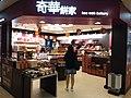 HK 上環 Sheung Wan 信德中心 Shun Tak Centre mall morning August 2019 SSG 42.jpg