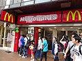 HK 元朗 Yuen Long 青山道 109 Peak Castle Road 元朗貿易中心 Yuen Long Trade Centre McDonalds May 2016.jpg