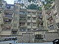 HK 大坑 Tai Hang 浣紗街 65-71 Wun Sha Street 融苑 Concord Villas facade Apr-2014 007.JPG