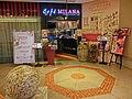 HK 新紀元廣場 Central Grand Millennium Plaza lift lobby interior 上環 Sheung Wan Cafe Milana Nov-2013.JPG