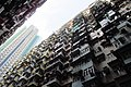 HK 鰂魚涌 Quarry Bay 英皇道 King's Road 福昌樓 Fook Cheong Building facades April 2018 IX2 康蕙花園 Kornville Towers 06.jpg