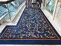 HK Admiralty Island Shangri-La Hotel corridor carpet Aug-2012.JPG