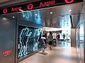 HK CWB Times Square basement mall shop August 2018 SSG AAPE Clothing.jpg