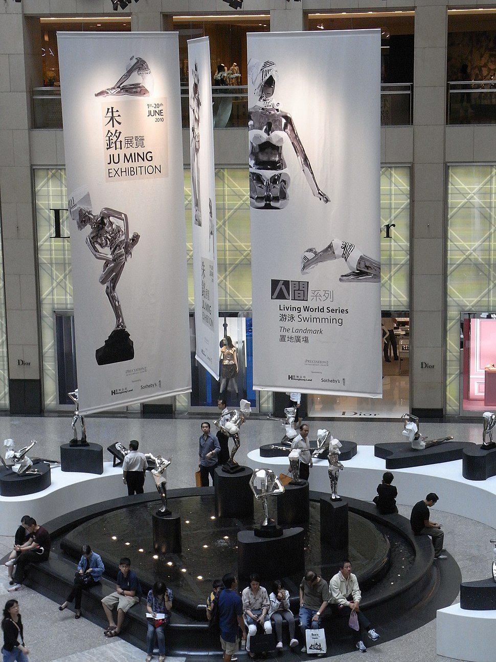 HK Central Landmark 朱銘 Ju Ming art exhibition interior Sotheby's